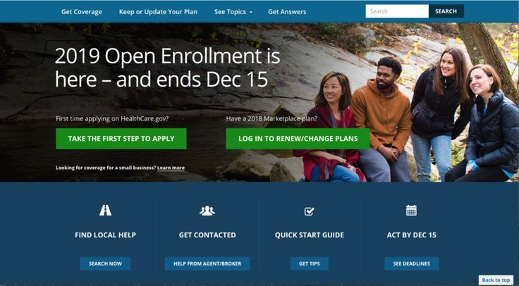 Obamacare Application Tip Keep Yourself To Healthcare Gov By 15