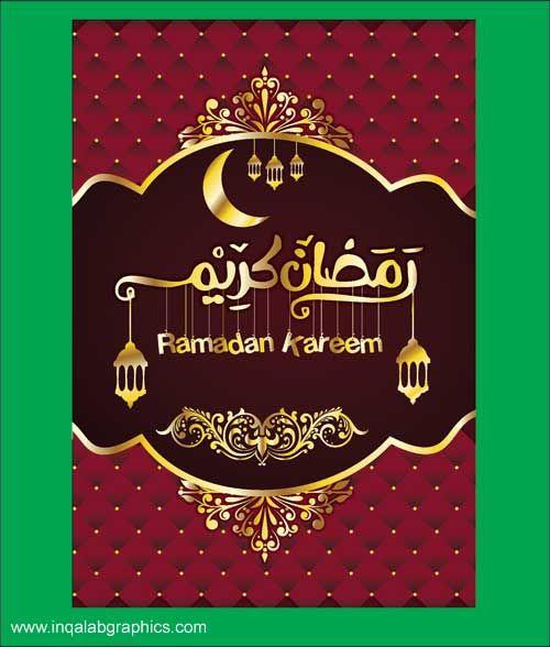Ramadan Kareem Vector | free Islamic vector Photo and Cdr