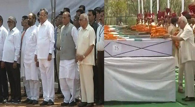 Raipur: The mortal remains of the 25 CRPF personnel, who lost their lives in an encounter with Maoists on Monday, were brought to the CAF camp in Mana, Chhattisgarh on Tuesday morning. Home Minister Rajnath Singh, Chhattisgarh CM Dr Raman Singh,MoS Home Hansraj Ahir are at wreath-laying...
