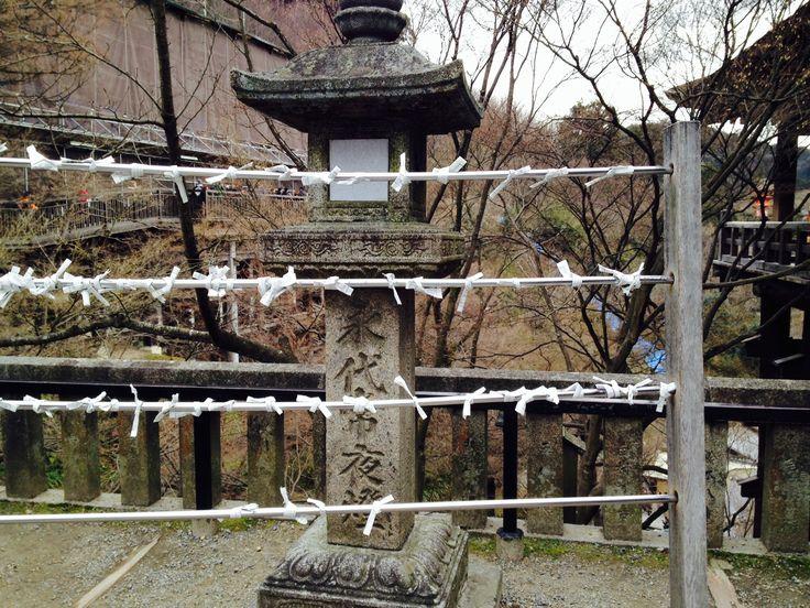 In Kiyomizu Temple, Kyoto
