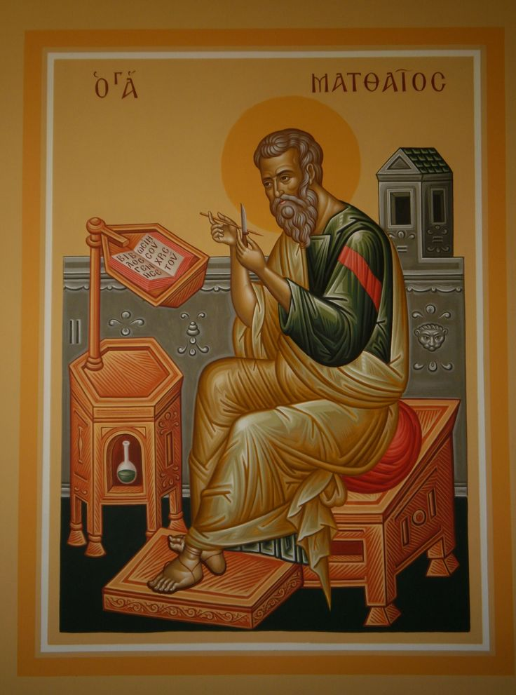 evangelist Matthew by spiros skouteris