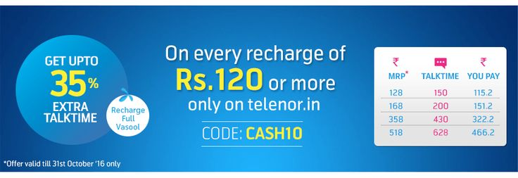 Telenor is offering 35% Extra TalkTime on every recharge of Rs. 120 or more only on telenor.in. Use this coupon code: CASH10