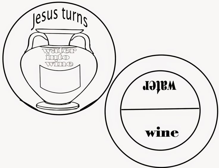 Coloring Pages For Jesus Turning Water Into Wine : Sunday school fun the first miracle jesus turns water