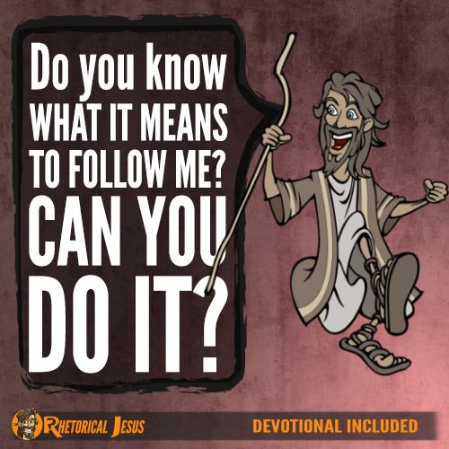 1000 Images About Do You Really Know Me On Pinterest: 1000+ Images About Rhetorical JESUS On Pinterest