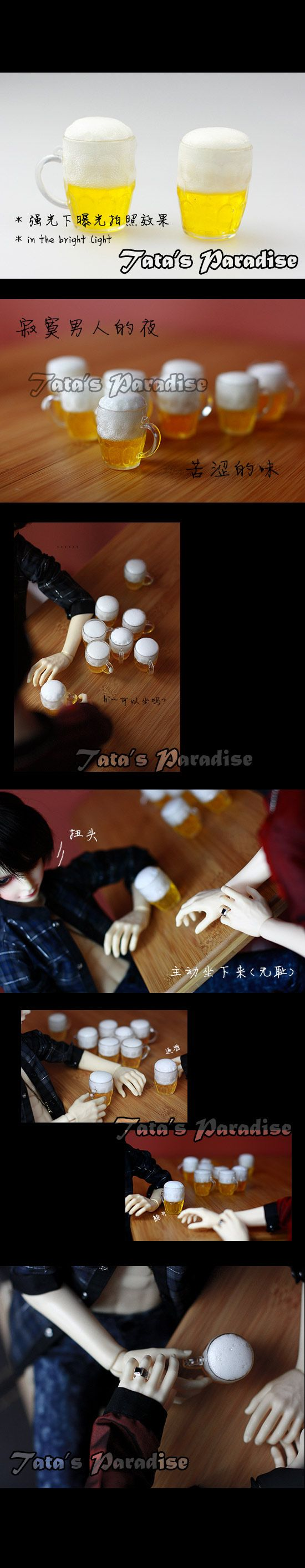 LIM109 Beer cup_TA·ACCESSORIES_TATA'S PARADISE