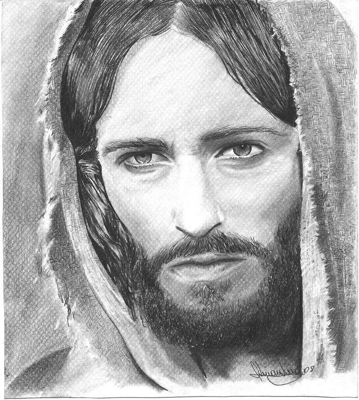 This is how I picture Jesus Christ Also... Such Compassion in his eyes... http://alissononi.files.wordpress.com/2008/10/jesus.jpg