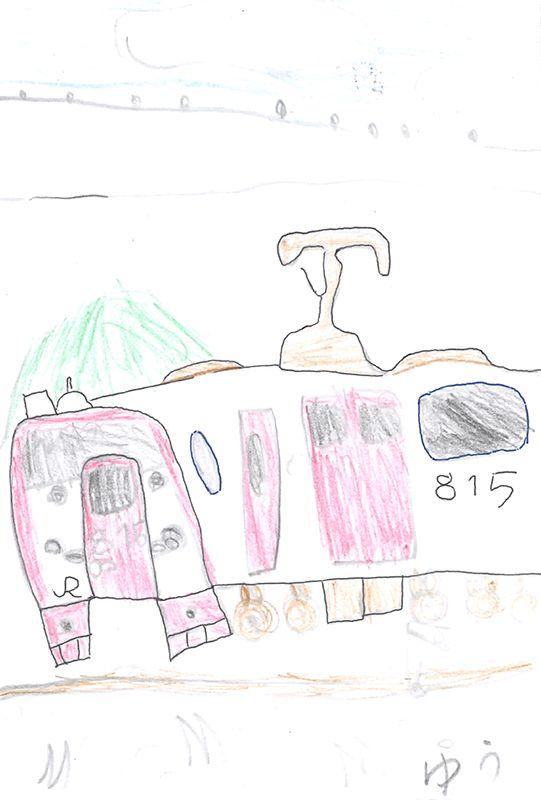 子ども絵画コンクール