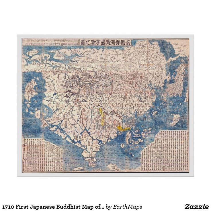 Map Of Bhutan In World Map%0A      First Japanese Buddhist Map of the World Poster  Unique Home Decor  Print