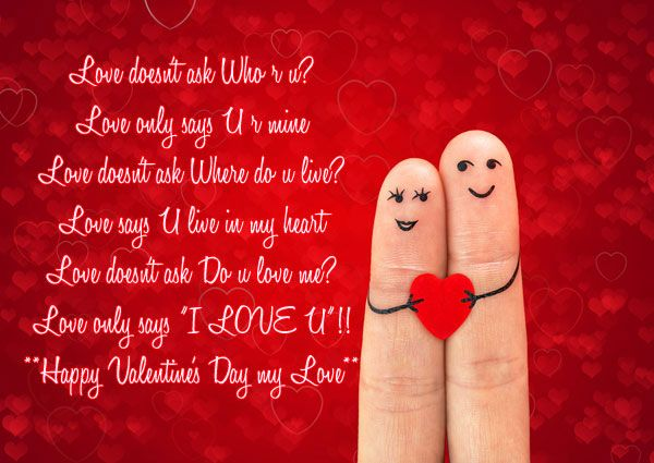 Happy Valentine S Day Messages Status And Sms For Husband Wife Valentines Day Messages Happy Valentines Day Wife Valentine Day Messages Love