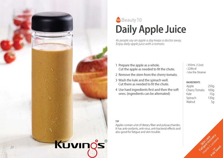 Best Slow Juicer Recipe : 224 best Kuvings Juices images on Pinterest Natural juice, Recipe books and Juices