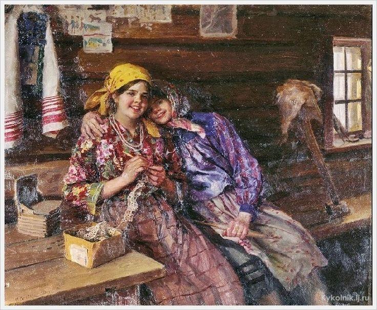 Сычков Федот Васильевич (Россия, 1870 - 1958) «Подружки» 1930