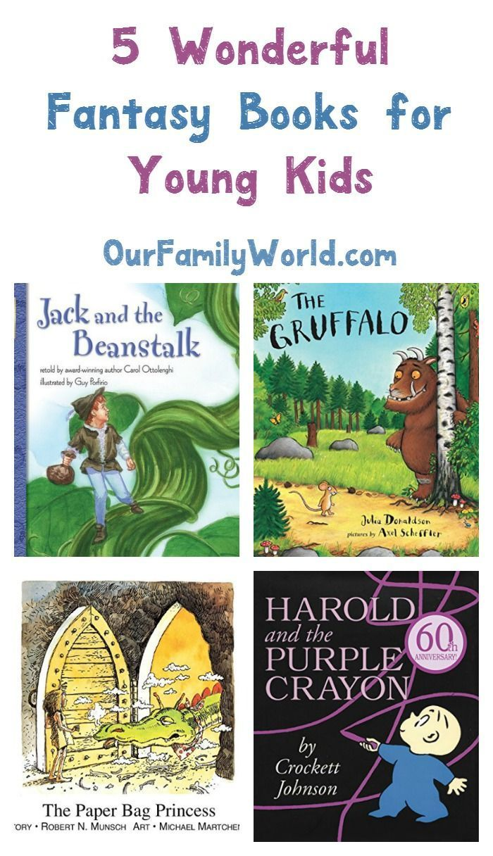 Looking for great books to read to kids to help encourage their imaginations? Check out these 5 wonderful fantasy children's books!