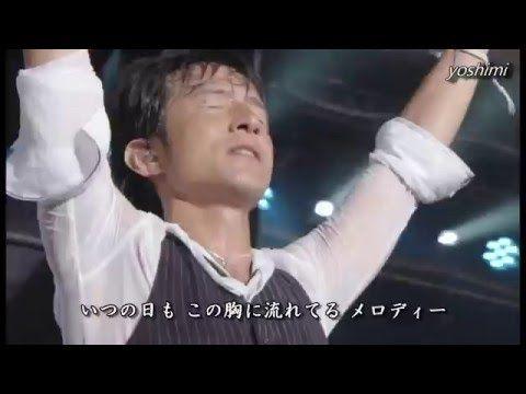 糸 -  (中島みゆきカバー) - ap bank fes 10 - Bank Band LIVE - YouTube