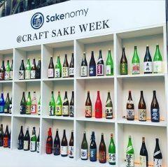 博多駅でCRAFT SAKE WEEKが開催されていてあの元サッカー日本代表の中田英寿氏がプロデュースするイベントです\(o)/  今日から3月26日日曜までの期間限定ですよ運が良ければ中田英寿氏に会えるかも(д)  酒飲みの皆さんぜひ行ってみてねー tags[福岡県]