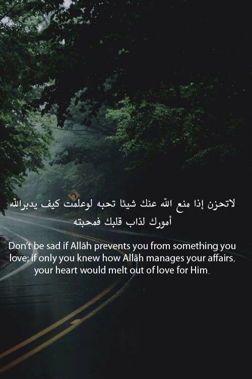 YA ALLAH forgive me have mercy on me,i am not GOD,grant me jannatulfirdose and good end take an easy reckoning i beg you,save me from the hellfire torment of the grave and hashr azaab and every wrath ,i fear you and your wrath,ameen.Islam is my deen,
