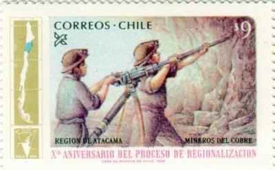 1984 Atacama mining stamp