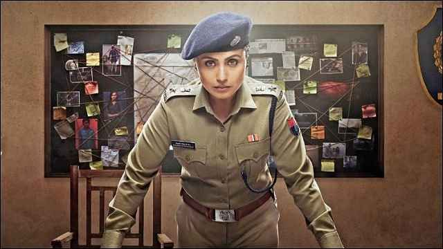 Mardaani 2 Day 12th Box Office Collection And Occupancy Report Full Movies Download Download Movies Rani Mukerji
