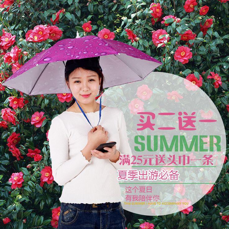 Двойной зонтик шляпа солнца рыбалка зонтик шляпа носить зонтик головной убор зонт шляпа рыбалка зонтик детей зонтик три складной зонтик шляпа-Таобао