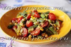 Салат с тунцом, фасолью и авокадо