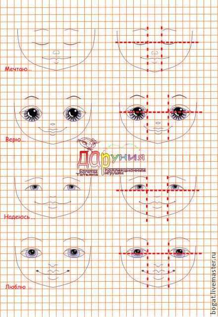 Manual Para La Elaboración de muñeca de la Cara (sentimiento) - Masters Feria - Hecho A Mano, Hecho A Mano