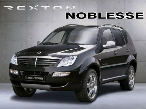 Rexton Noblesse http://marketkonekt.com/en/rexton-noblesse?productid=w31