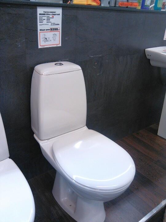 Туалет из Турции с бидеткой, не поняли как подключать