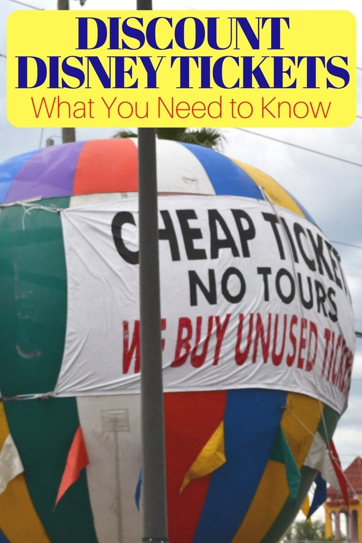 What to know about Discount Disney Tickets. Where to buy and where NOT to buy.