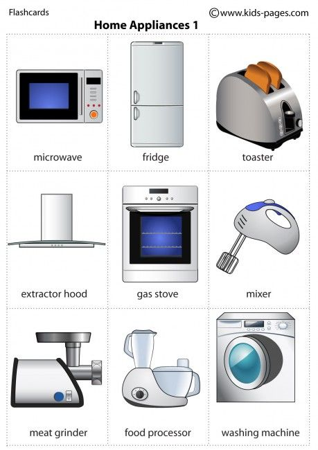 Kids Pages - Home Appliances 1