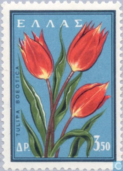 Postage Stamps - Greece - Nature Conservation Congress
