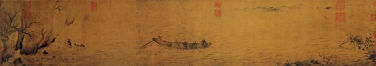 """《赤壁后游图》  宋 马和之 绢本墨笔 纵25.8厘米 横143厘米 北京故宫博物院藏     《赤壁赋》是苏轼名篇。苏轼被贬黄州,两度夜游黄州赤壁,写下了前、后《赤壁赋》和调寄""""念奴娇""""的《赤壁怀古》,寄怀古幽思,泄胸中块磊。《前赤壁赋》主要写真景实情,《后赤壁赋》较多虚景幻境。马和之的《赤壁后游图》,并未按照原文次序描绘,而是妙造自如。画面景象比较简练,却点出了主要情节。一叶扁舟随波飘荡,艄公挟橹观景,正是""""放乎中流,听其所止而休焉""""的情景。"""