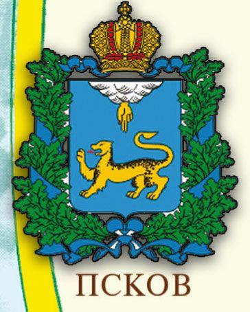 Картинки герб псков