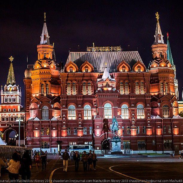 Государственный исторический музей / The State Historical Museum , город Москва