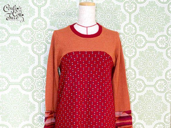 古着のセーター&ニットロングスカートを組み合わせたリメイクワンピースです。セーター部分は主にアルパカが使用されており、薄手ですが温かくさらっとした質感です。袖... ハンドメイド、手作り、手仕事品の通販・販売・購入ならCreema。