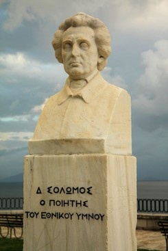"""Dionisios Solomos (1798-1857) is the national poet of Greece. He is best known for the """"Hymn to Liberty,"""" whose first two stanzas became the national anthem of Greece in 1865."""