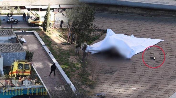 Перестрелка в центре Афин: Преступник ранил полицейского, а затем застрелился http://feedproxy.google.com/~r/russianathens/~3/ChDpvtffT_c/19572-perestrelka-v-tsentre-afin-prestupnik-ranil-politsejskogo-a-zatem-zastrelilsya.html  На глазах сотен людей, в центре Афин, произошла перестрелка всубботу утром, преступник ранил полицейского вовремя проверки документов изатем застрелился.