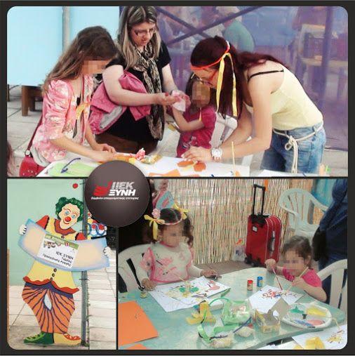 Μερικά στιγμιότυπα ακόμη από την #Παραθινούπολη2015  στην Πλάζ Αρετσούς.. Ο τομέας Προσχολικής Αγωγής του ΙΕΚ ΞΥΝΗ Μακεδονίας ήταν εκεί δίπλα στα παιδιά με χειροτεχνίες, παιχνίδια, κουκλοθέατρο και πολλές καλλιτεχνικές δραστηριότητες!  #kids   #love   #crafts   #nursery   #προσχολική   #παιδαγωγικά   #εκπαίδευση