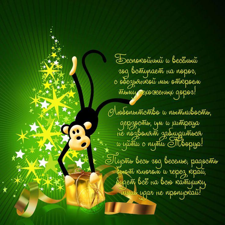 С Новымм годом!!!!) B24901eb23182563b0b4794068847daf
