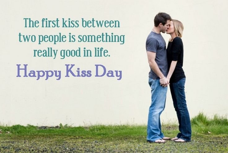 kiss day 2016 greeting quote