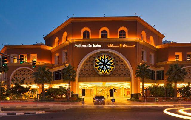 Emirates Mall for something in designer! #dubai