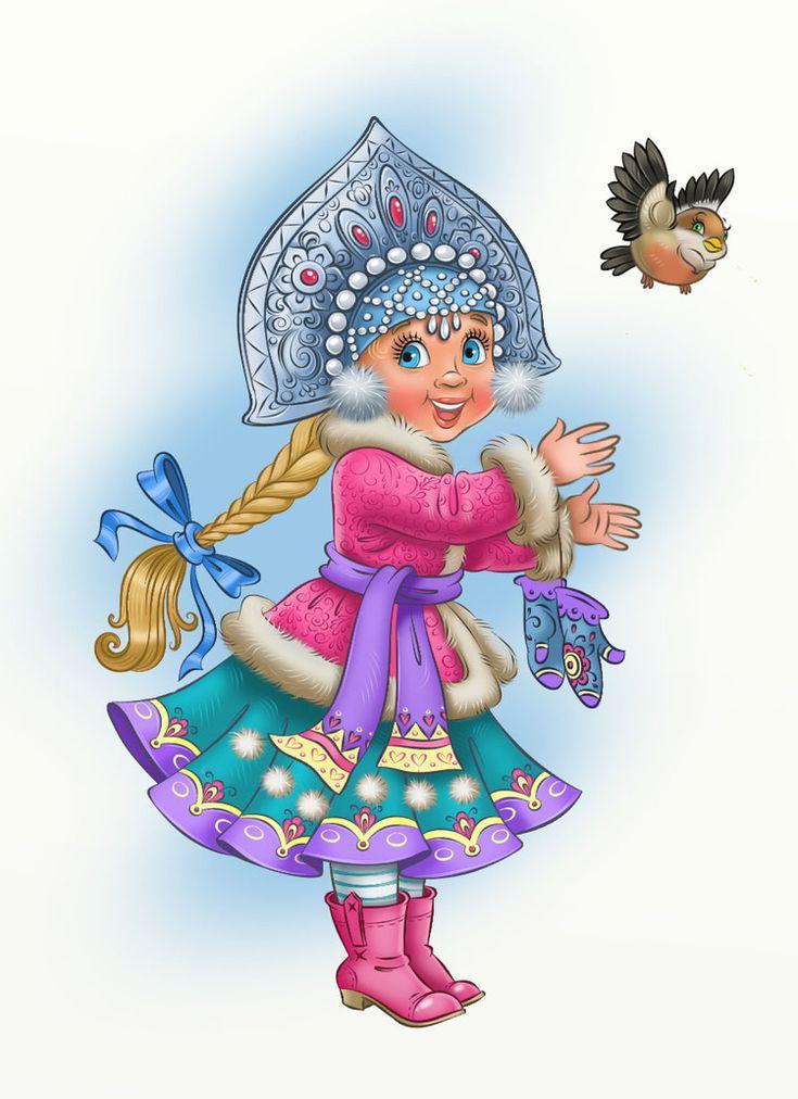 Сообщество иллюстраторов / Иллюстрации / Наталья Логванова / Снегурочка