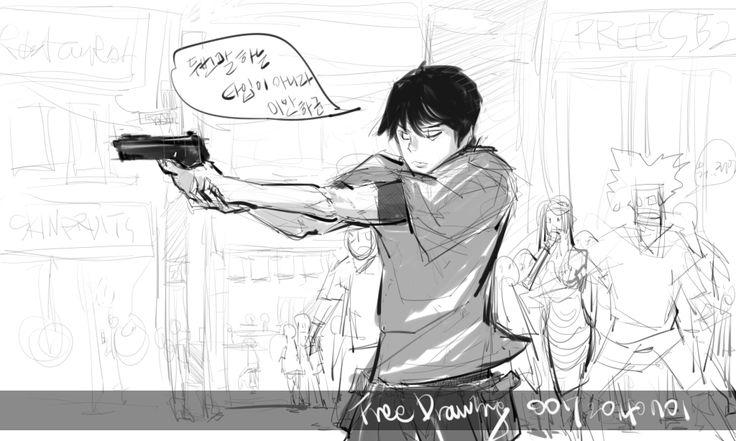before shoot the gun