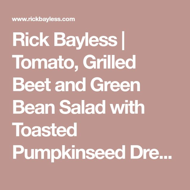 Rick Bayless   Tomato, Grilled Beet and Green Bean Salad with Toasted Pumpkinseed Dressing