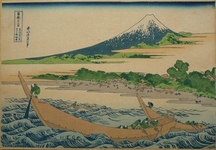 """Houtblok druk van Katsushika Hokusai (1760-1849) uit de serie """"Thirty-six views of Mount Fuji"""" (herdruk) - Japan - ca. 1900  Titel: Tago Bay near Ejiri on the TokaidoOrigineel is uit 1829-1833. Dit is een herdruk uit circa 1900. Opnieuw gesneden op houtblokken en gedrukt op Japans washi papier. De afbeelding heeft dezelfde maat als het origineel en bevat de Hokusai handtekening alsmede de titel van de serie en afbeelding.Vanuit het midden van de baai uitzicht op Mount Fuji met op de…"""