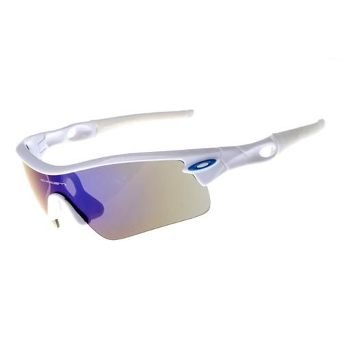 Discount Oakley Radar Visor White AJV Sale   See more about oakley and white.