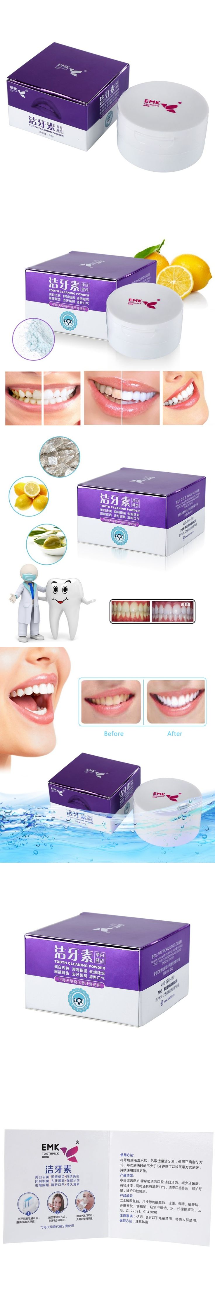 2017 Powder Teeth Whitening Scaling Oral Hygiene Cleaning Teeth Plaque Tartar Removal Coffee Stains Tooth White Powders