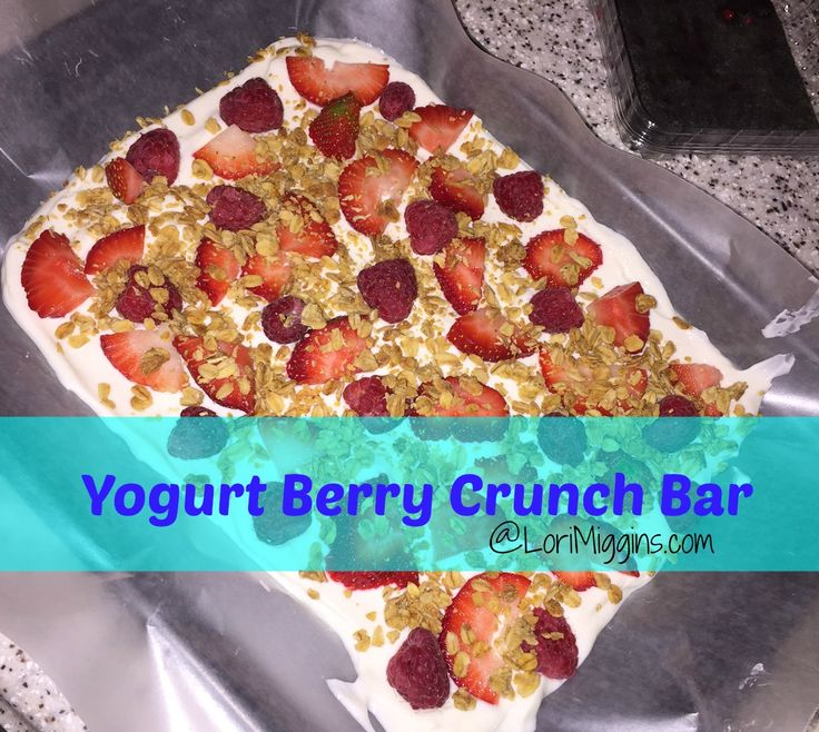 Yogurt Berry Crunch Breakfast Bar - 21 day fix approved