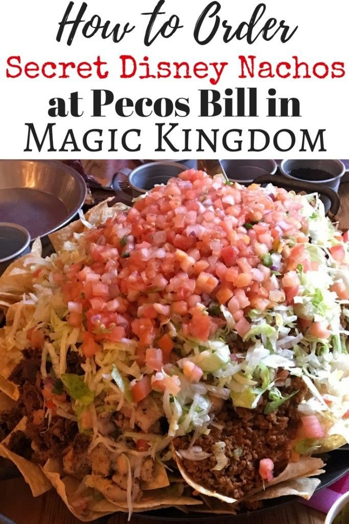 Disney Food is my favorite! Did you know about the secret nachos on the menu at Pecos Bill in Frontierland in Magic Kingdom? I'll tell you all about them and how to order them. If you're traveling with a large party to Walt Disney World, add this quick-se