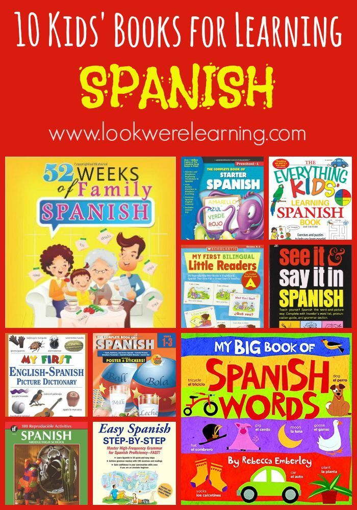 Learn Spanish by reading stories or subjects you love