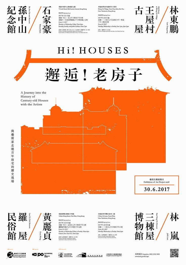 Hi Houses  on Behance