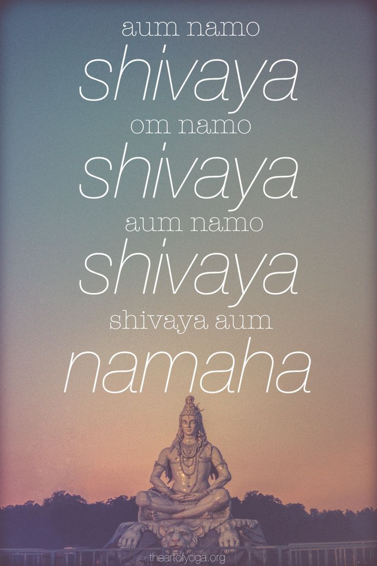 Lord Shiva Mantra ॐ☯